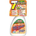 UYEKI スーパーオレンジ フローリング用 本体 400ml (1107-0101)