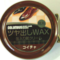 コロンブス 缶入り靴クリーム コイチャ 40g 靴磨き クリーム (0110-0402)
