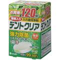 紀陽除虫菊 デントクリア 緑茶パワー 120錠 (1710-0409)