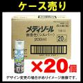 【ケース売り】呉工業 メディゾール 無香料 シルバー1本×20個入り(0210-0103)