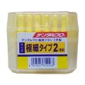 ジャックス デンタルプロ 歯間ブラシ I字 50P サイズ2(SS)