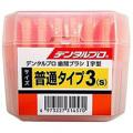 ジャックス デンタルプロ 歯間ブラシ I字 50P サイズ3(S)
