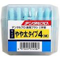 ジャックス デンタルプロ 歯間ブラシ I字 50P サイズ4(M)