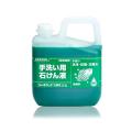 サラヤ 手洗い用石けん液 シャボネット ユ・ム5kg  業務用