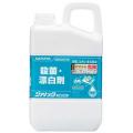 【お取り寄せ】東京サラヤ サラヤ 殺菌漂白剤 ジアノック 5kg  (930302101)