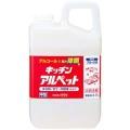サラヤ プロの洗剤 キッチンアルペット 業務用 2.7L