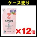 【ケース売り】東京サラヤ アラウ 洗濯石鹸 詰替 1000ml  無添加×12個入り (1416-0105)