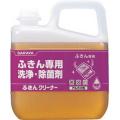 【お取り寄せ】東京サラヤ サラヤ ふきん専用洗浄 除菌剤 ふきんクリーナー 5kg (930301103)