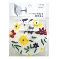 マーナ ポコキッチンスポンジ吸盤付ガーデン    (0906-0412)