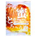 【在庫処分】ペリカン石鹸 モイスチャーソープ はちみつ 80g