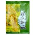 【お客様感謝40円】ペリカン石鹸 モイスチャーソープ 米ぬか 80g PBMTAKN
