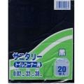 セイケツネットワーク サニタリートイレコーナー用 20枚 黒 SN-1 (0212-0105)