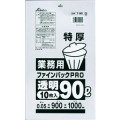 セイケツネットワーク  ファインパックプロ T−95 特厚業務用90L 透明 10枚入り  (1518-0105)