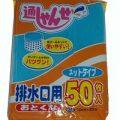 セイケツネットワーク 通しゃんせ 排水口用 ネットタイプ50枚入  (1713-0105)