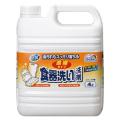 ミツエイ スマイルチョイス濃縮タイプ食器洗い洗剤 業務用4L
