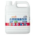 ミツエイ スマイルチョイス 衣料用液体洗剤 業務用4L