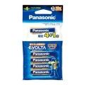 【数量限定】パナソニック エボルタ アルカリ乾電池 単4形 4本+1本  LR03EJSP/5H