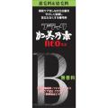 加美乃素 ブラック加美乃素ネオ 無香料 150mL (2215-0306)