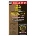 加美乃素 カミクローネ 自然な黒褐色 80ml