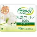 小林製薬 サラサーティ コットン100 56枚無香料  (1004-0306)