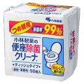 小林製薬 便座クリーナー 家庭用 詰替50枚  (1108-0201)