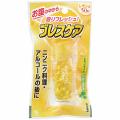 小林製薬  ブレスケア レモン50粒