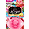 小林製薬 液体ブルーレットおくだけアロマ つけかえ フローラルアロマ 70ml (0805-0402)