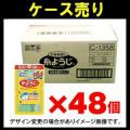 【ケース売り】小林製薬 糸ようじ 60P ×48個入り(0707-0411)