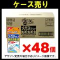 【ケース売り】小林製薬 めがねクリーナー ふきふき 40包×48個入り (0701-0403)