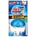 小林製薬 液体ブルーレット除菌EXスーパーミント 本体 70ml (0919-0401)