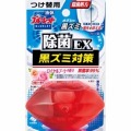 小林製薬 液体ブルーレットおくだけ 除菌EX 黒ズミ対策 ロイヤルブーケの香り つけ替用 70ml (0808-0504)