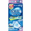 小林製薬 のどぬーる ぬれマスク 就寝用 無香料 3組 (1104-0303)