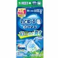 小林製薬 のどぬーる ぬれマスク 就寝用 ハーブ&ユーカリの香り 3組 (1104-0307)