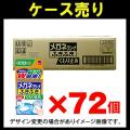 【ケース売り】小林製薬 メガネクリーナふきふき くもり止めプラス 20包 1個×72個入り(0905-0506)