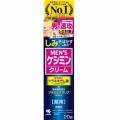 小林製薬 メンズケシミン クリーム 20g (0918-0402)