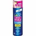 小林製薬 メンズケシミン 化粧水 160ml (0914-0407)