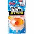 小林製薬 液体ブルーレットおくだけ 除菌EX スーパーオレンジ 70ml (1118-0301)