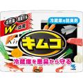 小林製薬 キムコ レギュラー 113g  (1105-0306)
