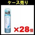 【ケース売り】小林製薬 消臭元スプレー 無香料 280ml×28個入り