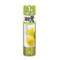 小林製薬 消臭元スプレー 爽やかはじけるレモン 280ml (0810-0201)