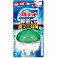 小林製薬 液体ブルーレットおくだけ 除菌EX パワースプラッシュ 70ml (0308-0203)