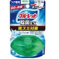 小林製薬 液体ブルーレットおくだけ 除菌EX パワースプラッシュ つけ替用  70ml (1608-0306)