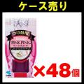 【ケース売り】小林製薬 サワデー ピンクピンク トイレ用ウェディングフラワーつけ替65ml×48個入り (1324-0402)