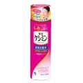 小林製薬 ケシミン 浸透化粧水 とてもしっとり 160ml
