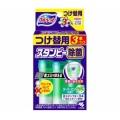 小林製薬  ブルーレットスタンピー除菌効果プラスつけ替用3本 スーパーミント 84g