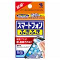 小林製薬 スマートフォン ふきふき 20包