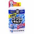 小林製薬 スリムキムコ 冷凍室用 26G (1213-0202)
