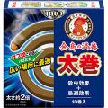 大日本除虫菊  金鳥の渦巻PRO 太巻 10巻