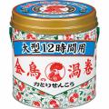 大日本除虫菊  金鳥の渦巻 大型 12時間用 缶 40巻 (2021-0203)