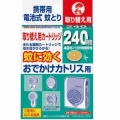 大日本除虫菊 おでかけカトリス 40日 詰替     (0000-0000)